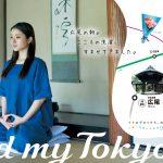 【石原さとみ】東京メトロのポスターでカップの形に熱視線!