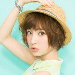 篠田麻里子がインスタにアップした現在の髪型に絶賛の声が殺到!!